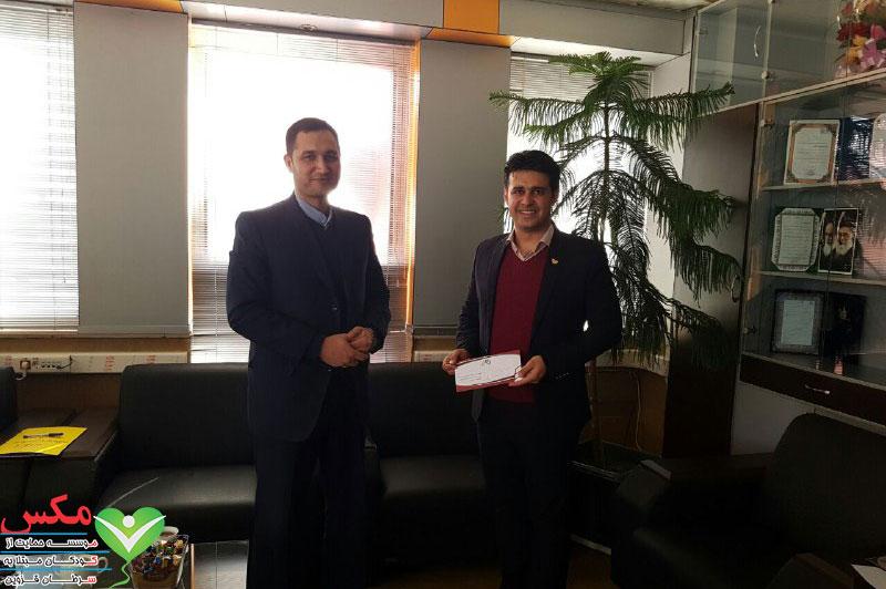 تفاهم نامه بانک قوامین قزوین با موسسه خیریه حمایت از کودکان مبتلا به سرطان قزوین مکس