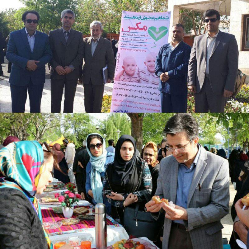 تصویر ششمین جشنواره صبحانه سلامت قزوین و موسسه مکس قزوین