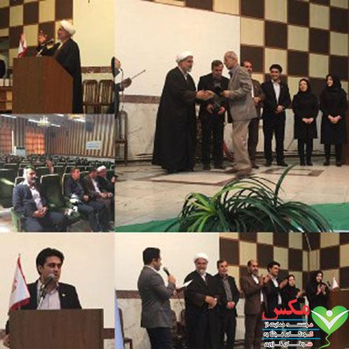 تصویر مراسم تجلیل از مدیران مدارس شرکت کننده در طرح توزیع ده هزار قلک