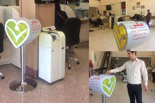 تصویر صندوق های مکس در شعب بانک قوامین قزوین