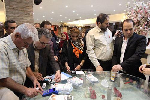 تصویر جشن گلریزان موسسه مکس
