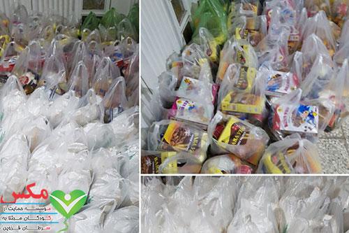 توزیع بسته غذایی به مناسبات ماه مبارک رمضان ۹۶