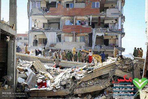 کمک اعضای موسسه قزوین به زلزله زدگان کرمانشاه