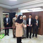 افتتاح دفتر خیرین موسسه مکس قزوین